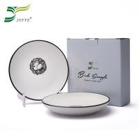 JOYYE陶瓷餐具-小鳥依偎6寸圓盤(一套2件)