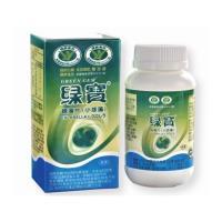 【綠寶】 綠藻片(小球藻)*2瓶 健康食品(900錠/罐)+長庚綠茶素隨身瓶3瓶(12粒/瓶)