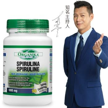 【Organika優格康】藍綠藻( 螺旋藻)1000mg