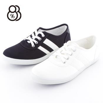 88%MIT台灣製帆布鞋女鞋韓版文藝小白鞋平底休閒鞋學生綁帶