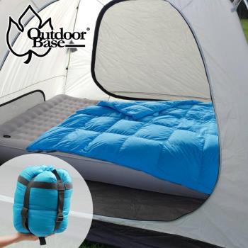 兩用頂級羽絨睡袋800G (露營睡袋、羽絨袋、居家羽絨被、羽絨棉被、自駕遊保暖睡袋、居家隨意被、登山、保暖睡袋)-OB24806