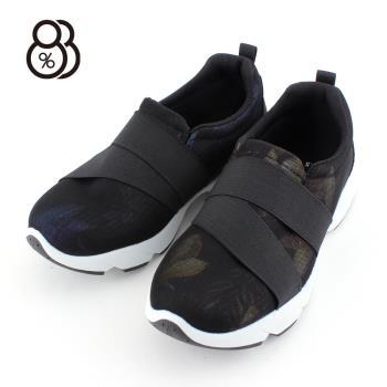 88%MIT台灣製套腳花樣網面透氣厚底跑步鞋休閒鞋免綁鞋帶