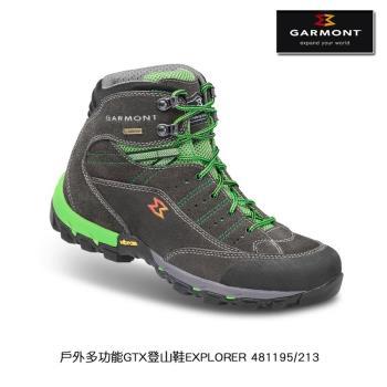 Garmont Gore-Tex 中筒健走鞋 EXPLORER 481195/213 / 城市綠洲