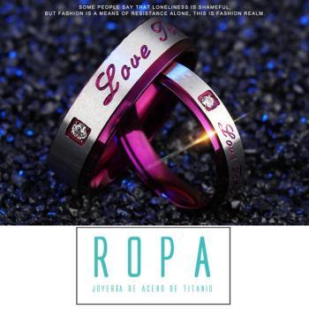 316鈦鋼紫色經典情侶戒指環 對戒【E07297】