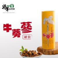 【將軍農會】牛蒡蔘-罐裝 (120g±5g-罐) x2罐組