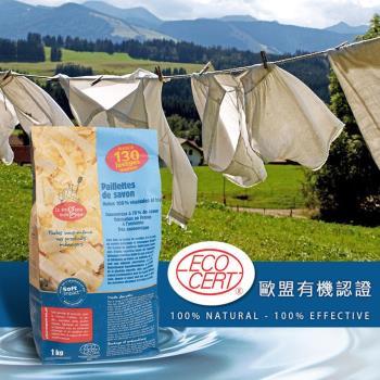 La Droguerie Ecologique 100%有機法國超濃縮洗衣皂絲1kg
