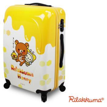 【Rilakkuma拉拉熊】奇幻花園 24吋PC超輕量硬殼行李箱(蜂蜜)