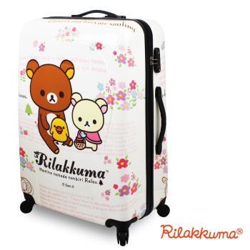 【Rilakkuma拉拉熊】魔幻花園 24吋PC超輕量硬殼行李箱(野餐)
