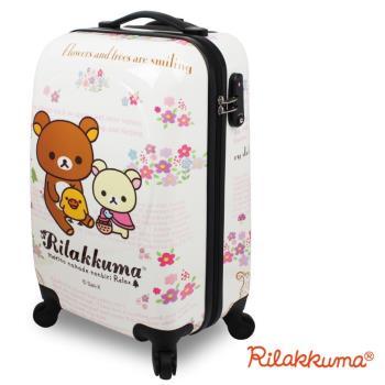 【Rilakkuma拉拉熊】魔幻花園 20吋PC超輕量硬殼行李箱(野餐)