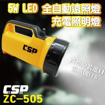 ZC-505好眼光LED 5W全自動充電式遠照燈/照明燈/停電防災燈/工作燈/露營燈/手提燈(ZC505)