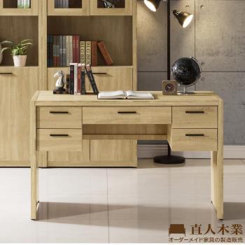 【日本直人木業】WNILL白橡木121CM功能書桌
