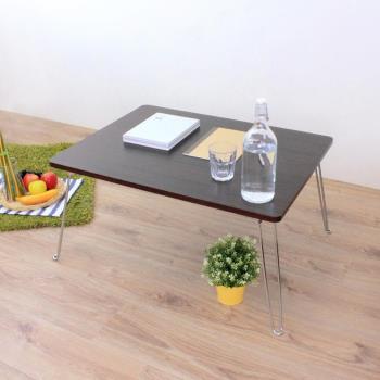 【頂堅】寬60x長80x高40/公分-折疊桌/野餐桌/和室桌/摺疊桌/便利桌(二色可選)