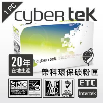 榮科Cybertek HP CF214X環保相容碳粉匣 (HP-14X)