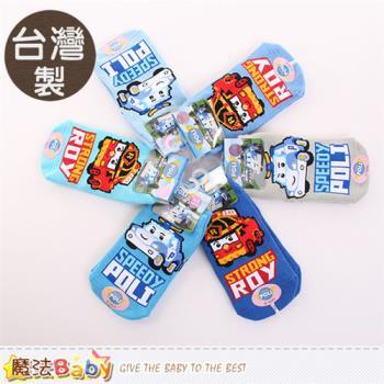 魔法Baby 男寶寶止滑襪 台灣製POLI正版直版襪(隨機出貨 3雙一組)~k50189