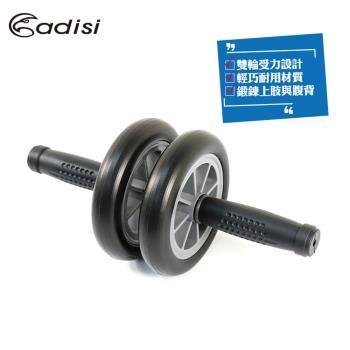 ADISI 運動健身滾輪 AS17062 / 城市綠洲 (雙輪受力、核心肌群、腹肌訓練、輕巧耐用)