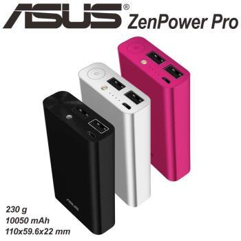 華碩 ASUS ZenPower Pro 10050mAh 行動電源