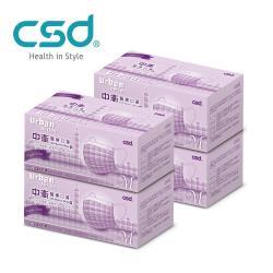 【中衛】醫療口罩M-格紋紫(50片x4盒)-網