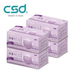 【中衛】醫療口罩M-都會時尚印花 格紋紫(50片x4盒)
