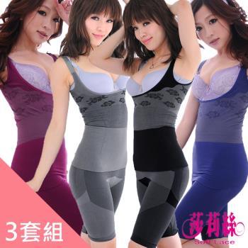 莎莉絲3D芭比機能塑身衣-型(網)
