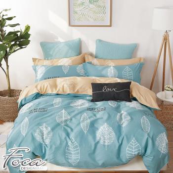 FOCA清新如沐 單人100%精梳棉三件式鋪棉兩用被床包組