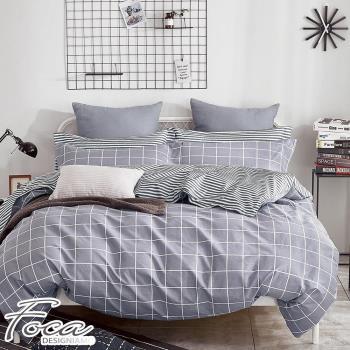 FOCA原色格憶 單人100%精梳棉三件式鋪棉兩用被床包組