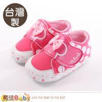 專櫃寶寶鞋  台灣製迪士尼米妮強止滑寶寶鞋 魔法Baby~sk0278