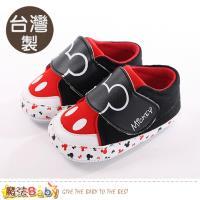 專櫃寶寶鞋  台灣製迪士尼米奇寶寶鞋 魔法Baby~sk0277