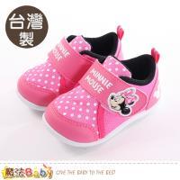 魔法Baby 寶寶鞋 台灣製迪士尼米妮正版男童鞋~sk0265