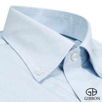 GIBBON 簡約修身長袖襯衫‧淺藍
