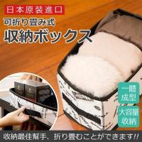 日本ECHO 可摺疊收納箱.淺盒(3+3件組)