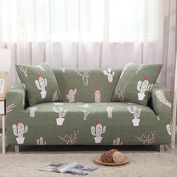 歐卓拉-仙人掌舒適彈性沙發套1人座