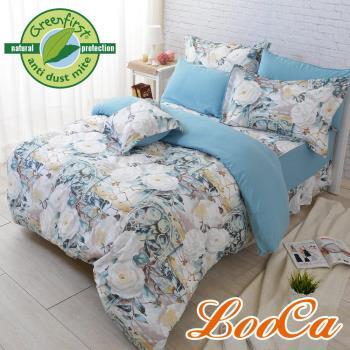 LooCa 怡然花語防蹣防蚊六件式床罩組-雙人 送防蹣防蚊枕套