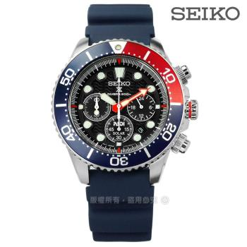 SEIKO 精工 / V175-0AD0X.SSC663P1 / PROSPEX PADI 專業潛水環保太陽能電力計時日期矽膠手錶 黑x深藍 44mm