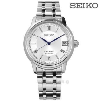 SEIKO精工 Presage 經典機械不鏽鋼女錶-銀/34mm(SRP857J1)