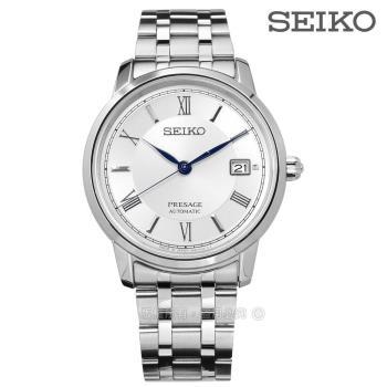 SEIKO精工 Presage 經典機械不鏽鋼男錶-銀/39mm(SRPC05J1)