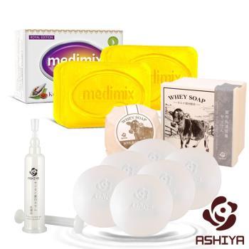 Ashiya+Medimix馬臍帶淨白奇蹟組