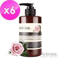 Arenes玫瑰香氛植萃身體乳霜6入組