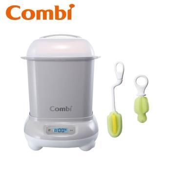 日本Combi 高效烘乾消毒鍋(三色可選)+海綿奶嘴清潔刷+海綿旋轉奶瓶刷