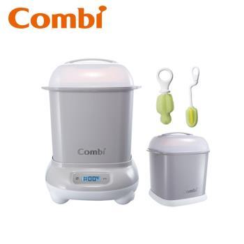 日本Combi Pro 360高效烘乾消毒鍋(寧靜灰/優雅粉/靜謐藍)+奶瓶保管箱+海綿奶嘴清潔刷+海綿旋轉奶瓶刷