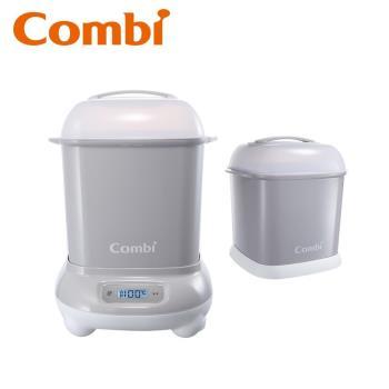 日本Combi Pro 360高效烘乾消毒鍋+奶瓶保管箱(寧靜灰/優雅粉/靜謐藍)