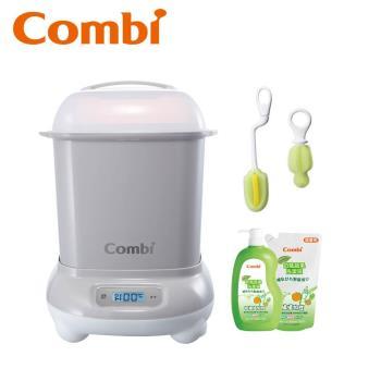 日本Combi 高效烘乾消毒鍋(三色可選)+新奶瓶蔬果洗潔液促銷組+海綿奶嘴清潔刷+海綿旋轉奶瓶刷