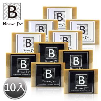 【Brown Js布朗傑斯】爪哇露露 皇室精油SPA天然手工皂(低敏性)(五白五黑-110g)-十入組