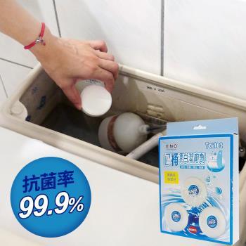 馬桶漂白潔廁劑50g*12/盒*4組