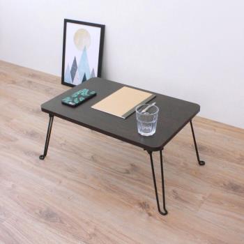 【頂堅】寬60x長40/公分-折疊桌/野餐桌/和室桌/茶几/便利桌(二色可選)