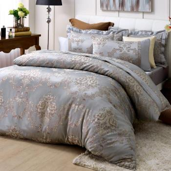HOYACASA諾娜 加大六件式緹花貢緞創意口袋被套床包組-贈璀璨時尚抱枕-型(網)