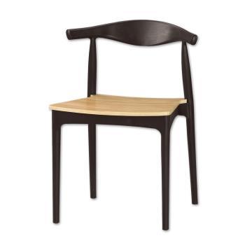 Bernice-羅吉北歐風造型餐椅/單椅
