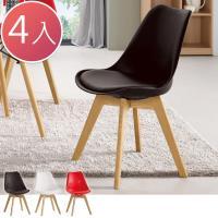Boden-奧麗莎簡約皮革餐椅/ 單椅(四入組合)(三色可選)