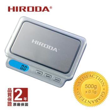 廣田牌精密口袋電子秤 CRD-500