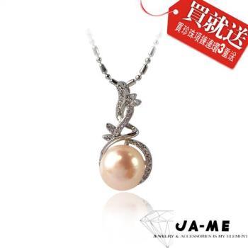 【JA-ME】旺財飽滿天然珍珠項鍊