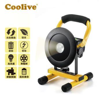 Coolive「探險家」CREE L2 探照燈